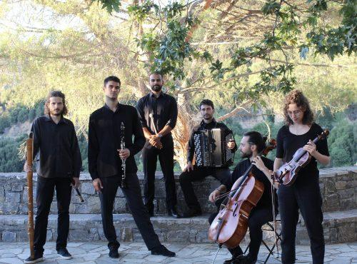 Το Όρος Ensemble επιστρέφει στη Βαμβακού