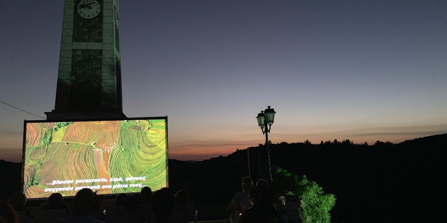 Vice | Το Cinema επιστρέφει στη Βαμβακού