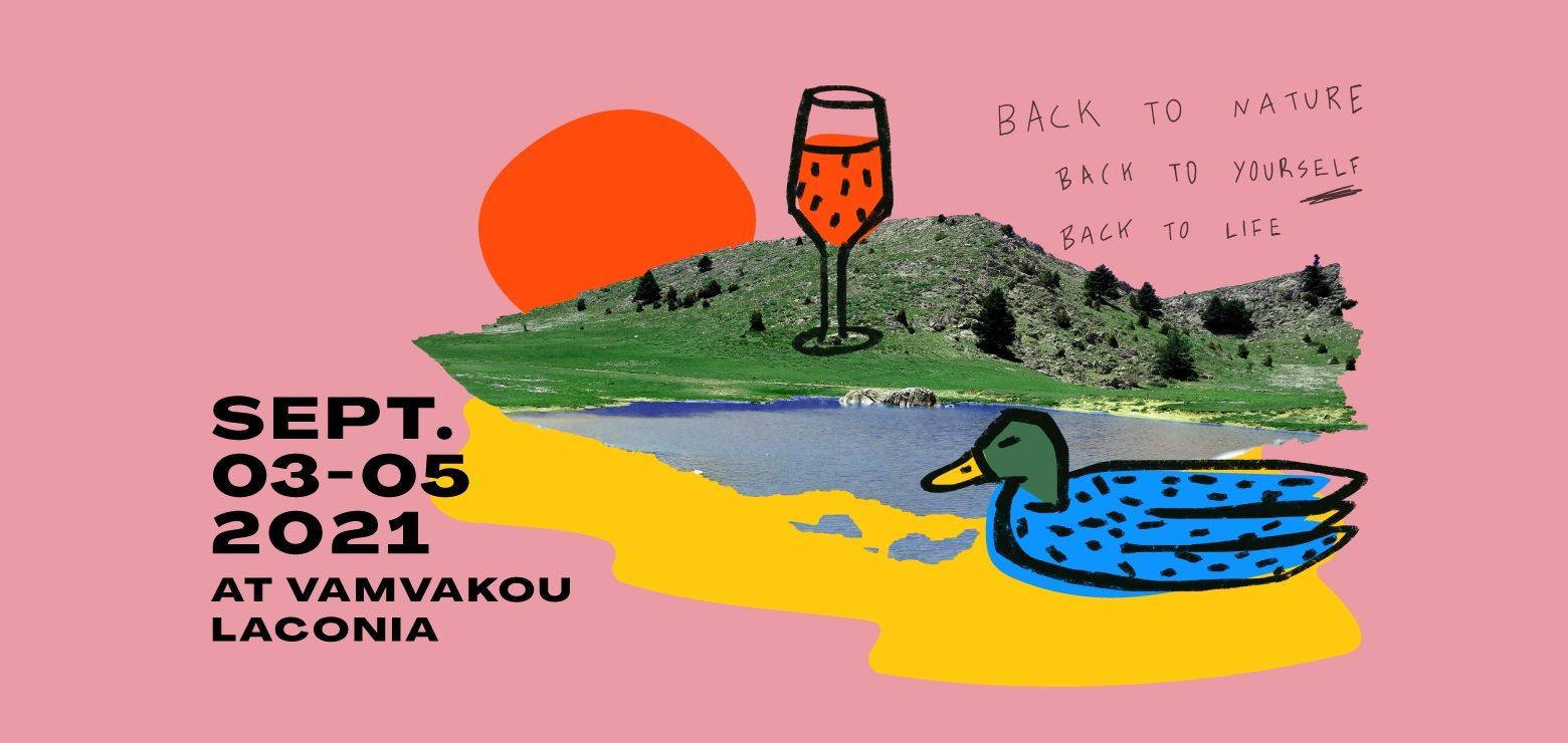Vamvakou Experience Festival   Επιστροφή στη Φύση, Επιστροφή στον Εαυτό σου, Επιστροφή στη Ζωή!